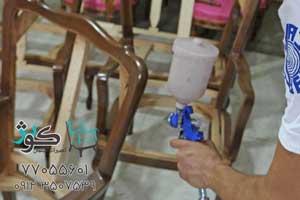 تعمیر مبل راحتی و استیل