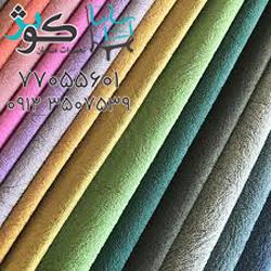 پارچه مبلی جیر